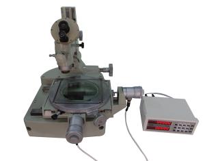 ИМЦ 150Х50Б