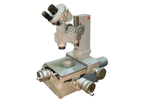 Микроскоп малый инструментальный ММИ-2 75х25