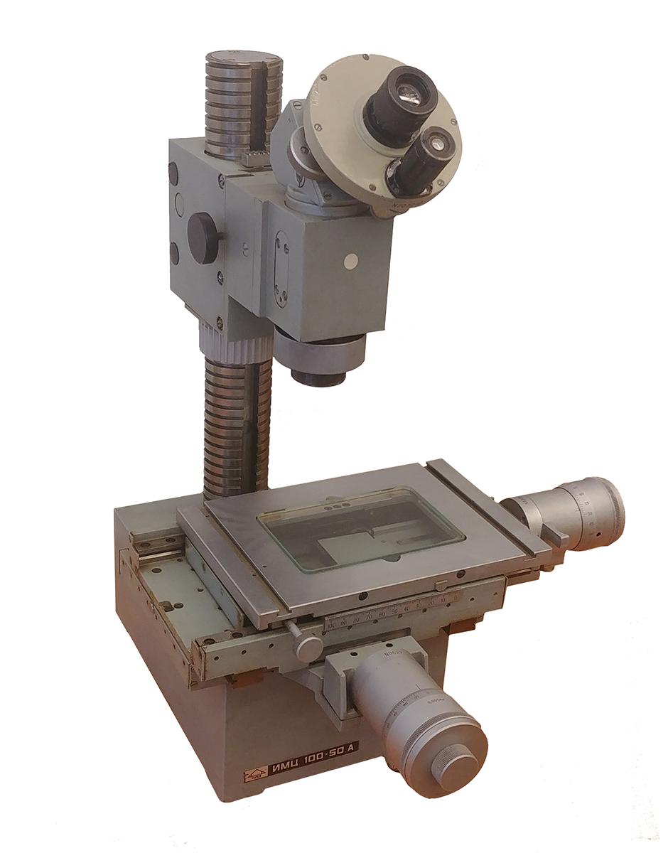 Микроскоп инструментальный ИМЦ 100х50А