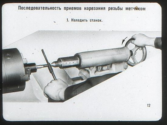f26_13
