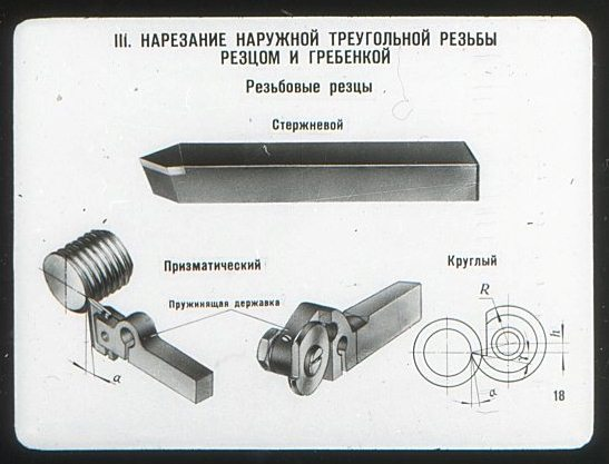 f26_19
