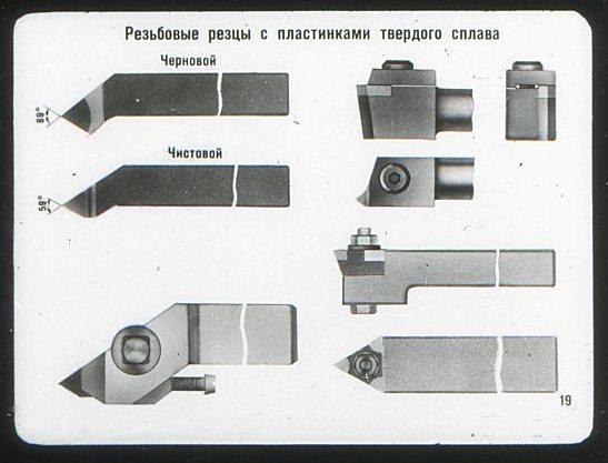 f26_20
