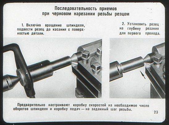 f26_24