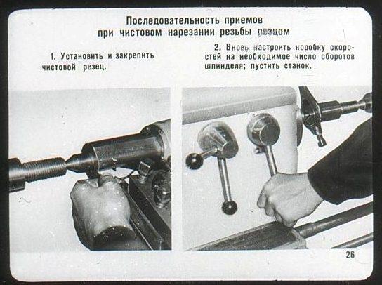 f26_27