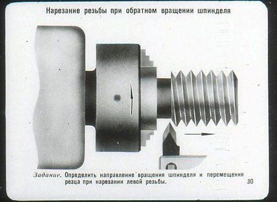 f26_31