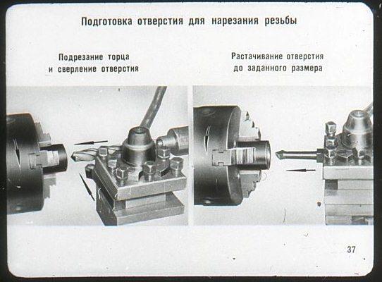 f26_38