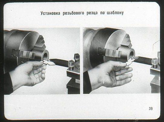 f26_40