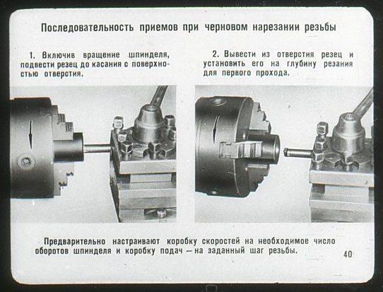 f26_41