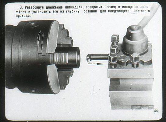 f26_45