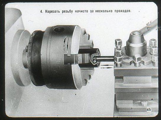 f26_46